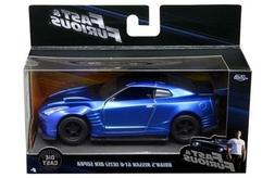 NEW 1:32 JADA TOYS COLLECTOR'S SERIES FAST & FURIOUS - BRIAN