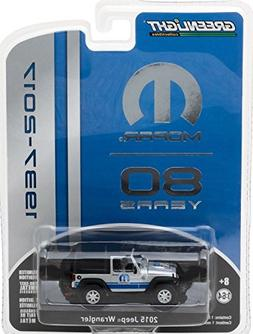 New 1:64 GREENLIGHT ANNIVERSARY SERIES 5 COLLECTION - Silver