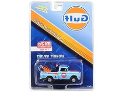 1965 Chevrolet Tow Truck Gulf Limited Edition to 3600 pieces