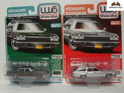 Auto World 1975 Buick Estate Wagon Set of 2 - AW64252 - June