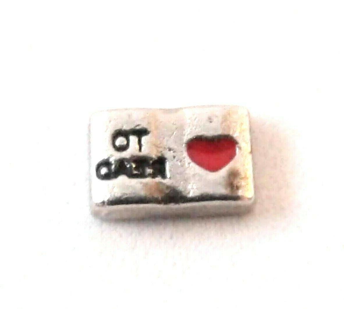 Buy OCCUPATIONS Charm STYLES Floating