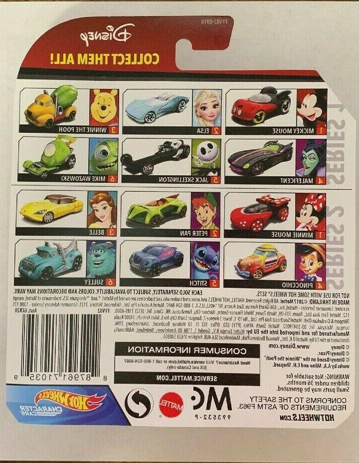 Hot Cars 2 NM Box Ship